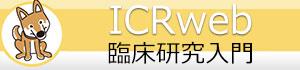 ICR web